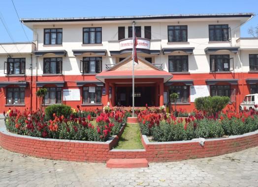 janasanchar ,जिल्ला प्रशासन कार्यालय कास्की