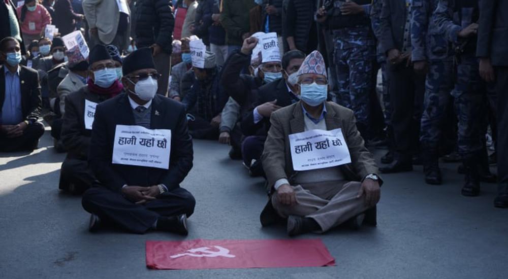 हामी यहाँ छौं : पुष्पकमल दाहाल, माधब कुमार नेपाल र झलनाथ खनाल