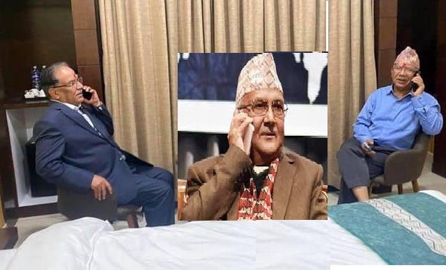 पुष्पकमल दाहाल, केपी शर्मा ओली र माधब नेपाल