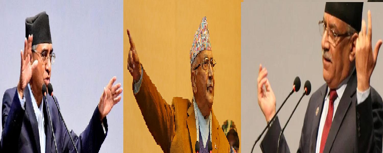 शेरबहादुर देउबा, केपी शर्मा ओली, पुष्पकमल दाहाल
