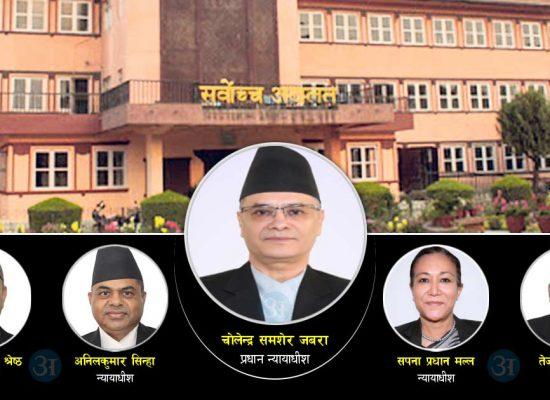 संसद पुनर्स्थापना गर्ने संबैधानिक इजलाश