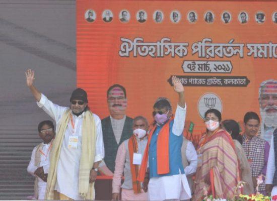 बलिउड नायक मिथुन चक्रवर्ती भारतीय जनता पार्टीमा प्रवेश