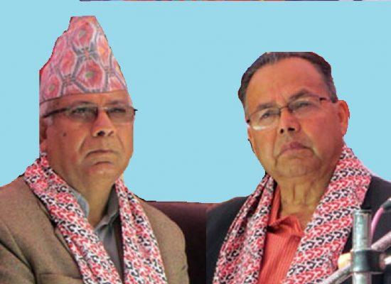 janasanchr ,janasanchar ,नेपाल-खनाल समूह