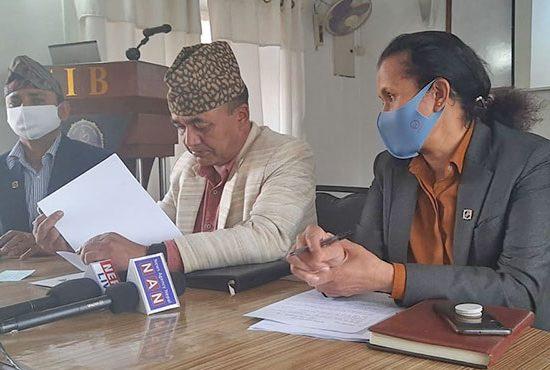janasanchar , cib , सीआइबीको पत्रकार सम्मेलन