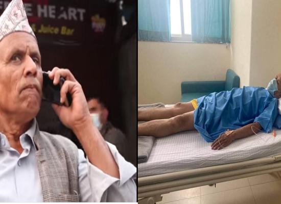 आक्रोशित राजमो नेता शंकर बराल र उपचाररत सांसद खिम बिक्रम शाही