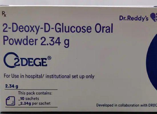 कोरोनाबिरुद्धको खाने औषधि २-डीजी, janasanchar