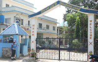 जिल्ला प्रहरी कार्यालय तनहुँ , tanahun police , janasanchar