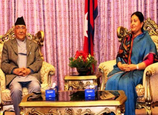 राष्ट्रपति विद्यादेवी भण्डारी र प्रधानमन्त्री केपी शर्मा ओलीबीच भेट